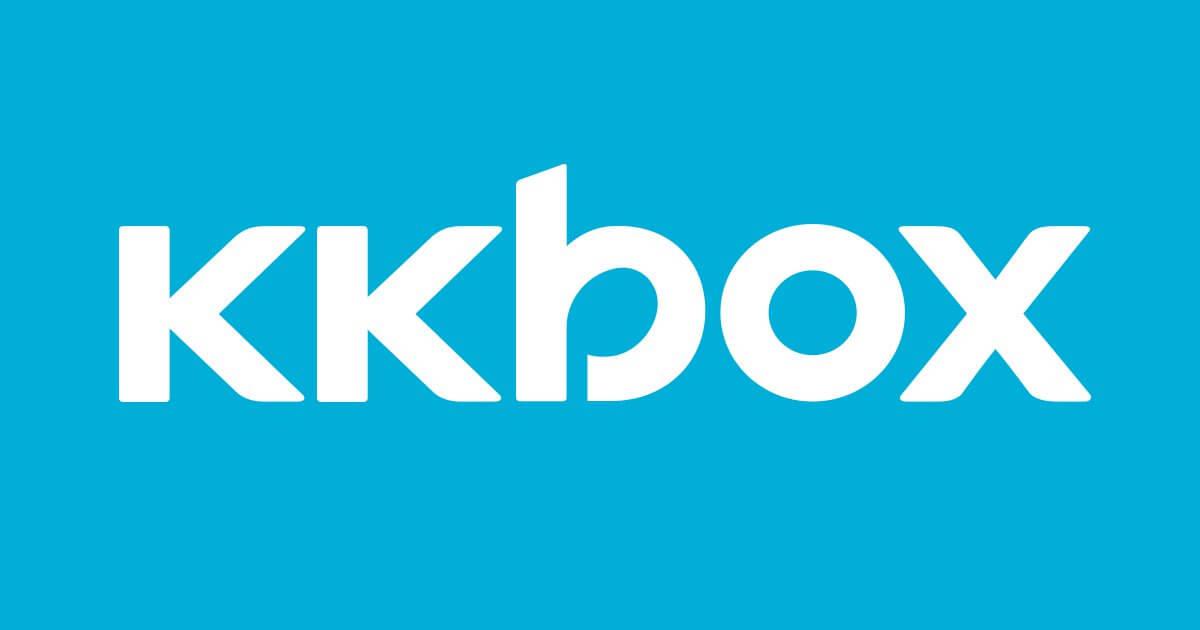 KKBOXで音楽をダウンロード&オフライン再生する方法を解説