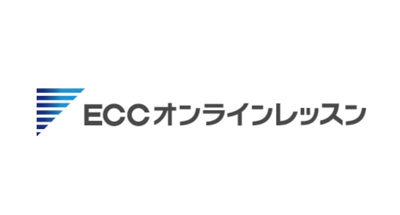 ECCオンライン英会話