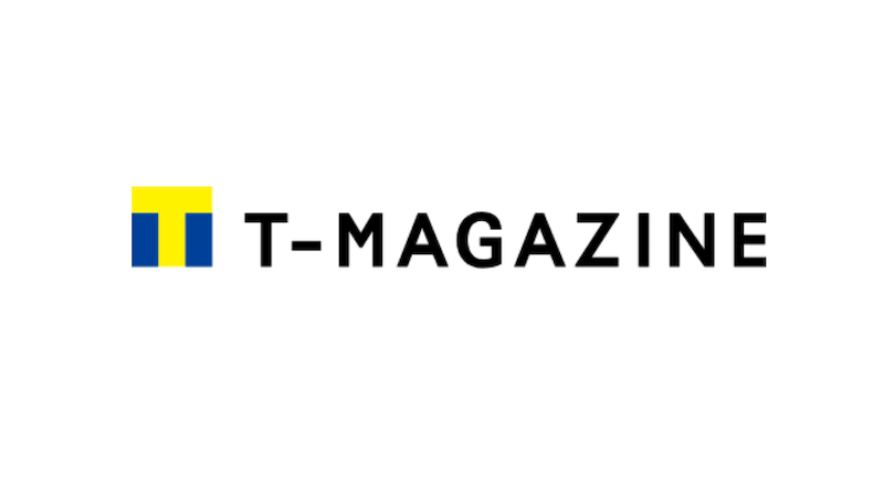 Tマガジン 無料体験の登録と解約・退会方法を解説
