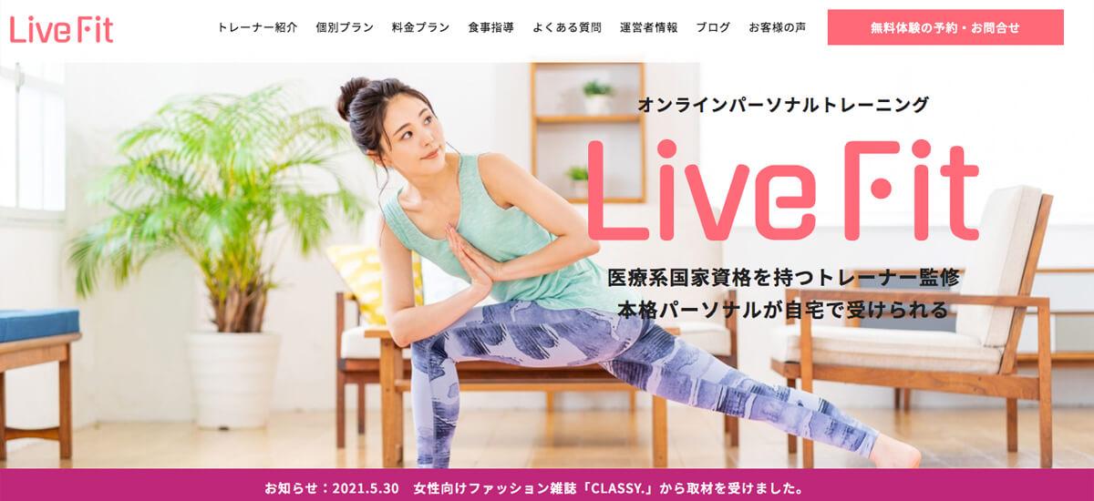 LiveFit